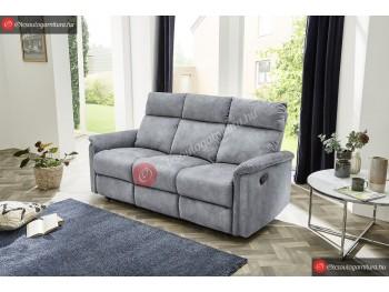 Amrum 3 személyes relax kanapé miniatűr képe