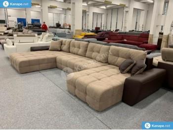 Anett U formájú kanapé miniatűr képe